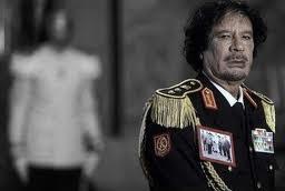 Финансовая полиция арестовала счета и имущество Каддафи