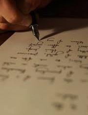 Рукописные документы пропали из прихода несколько лет назад