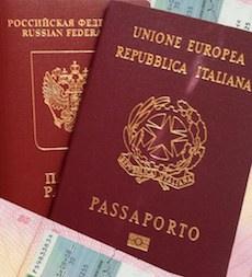 Вместо визы D будет выдаваться виза типа С (туристическая), разрешающая многократный въезд в Италию с максимальным сроком пребывания 90 дней в течение 6 месяцев. Туристическая виза выдается бесплатно для близких родственников итальянских граждан и граждан стран ЕС