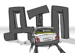 В рассматриваемом судом случае пострадавшей стороной являлся бывшей муж, чья бывшая супруга погибла в Италии в ДТП. Мужчина обратился в страховую компанию с требованием выплаты компенсации, но при этом умолчал, что с погибшей он состоял в разводе.