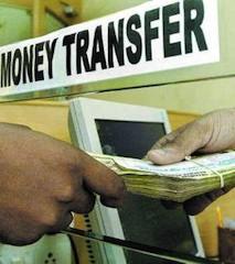 Банковские удержания, произведенные банками с 1 февраля до 30 июня, поступят в государственную казну 16 июля 2014 года. 16-го числа каждого месяца с каждого заграничного банковского перевода физическому лицу со счета последнего будет «списываться» 20% в пользу государства.