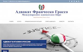 правовые новости Италии